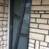 Porte d'entrée contemporaine bois alu